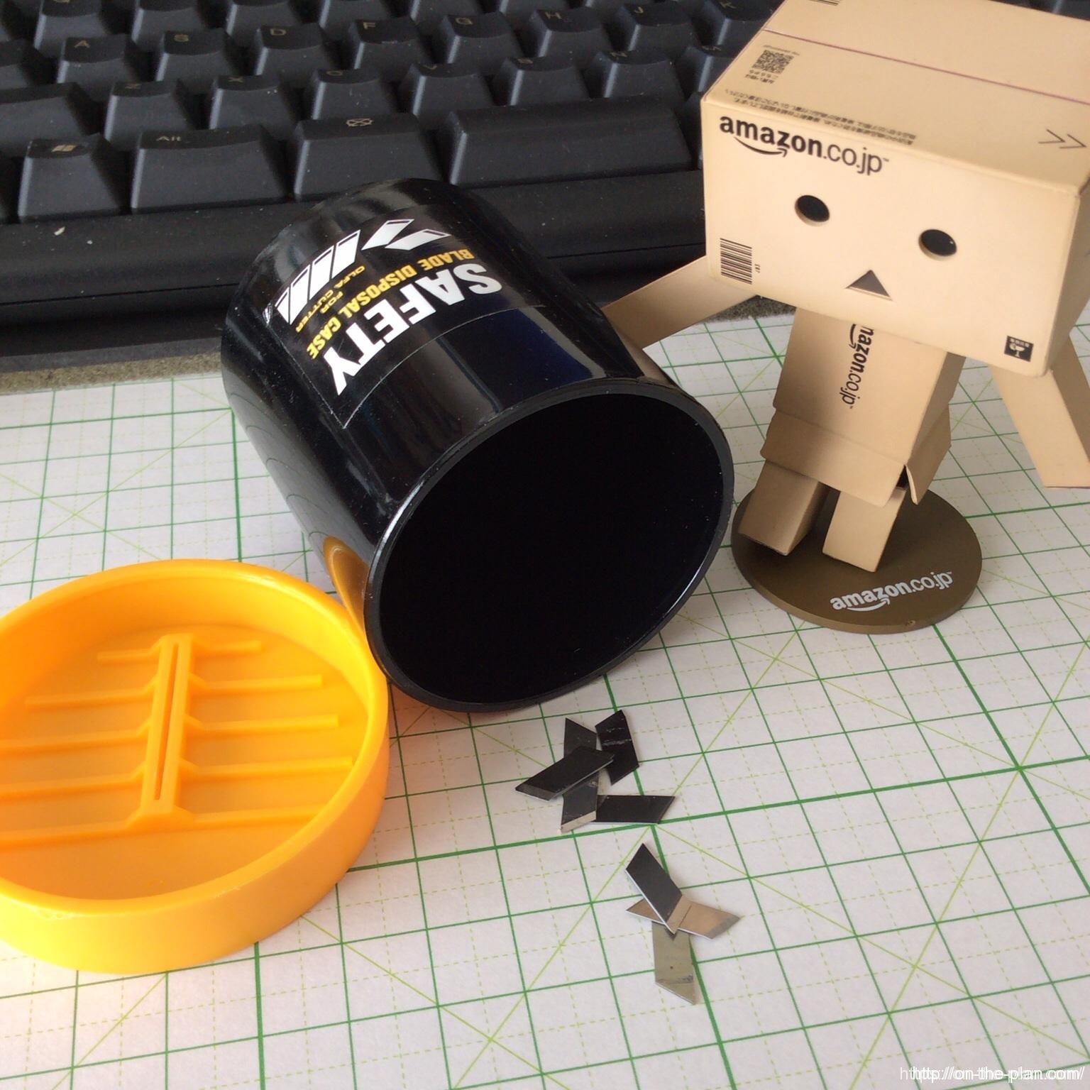 【カッター】折った刃を安全に捨てる「オルファのポキ」