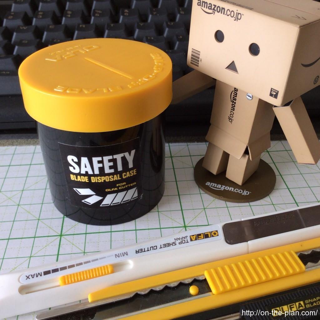 安全刃折処理器ポキ