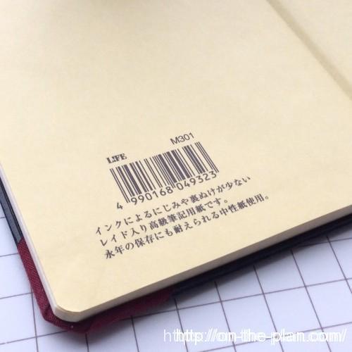 LiFEのクロス手帳旧品番M301。