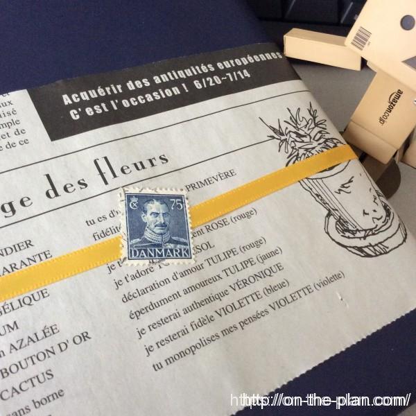 デンマークの古切手が貼ってあった。いつかデンマークに行ってみたいなあ。