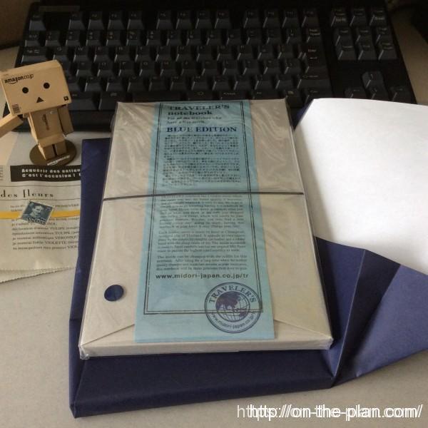 包んでいる紺色のペーパーからブルーエディションのパッケージを取り出します。