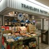 成田の トラベラーズ ファクトリー エアポートへ行ってきた
