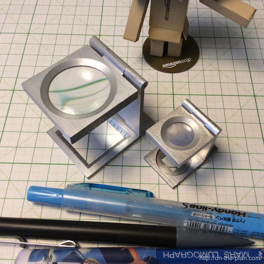 折りたたみルーペはペンケースに入れっぱなしで。組み立てたらこうなります。縞見(しまみ)とか呼ばれていた気がする。