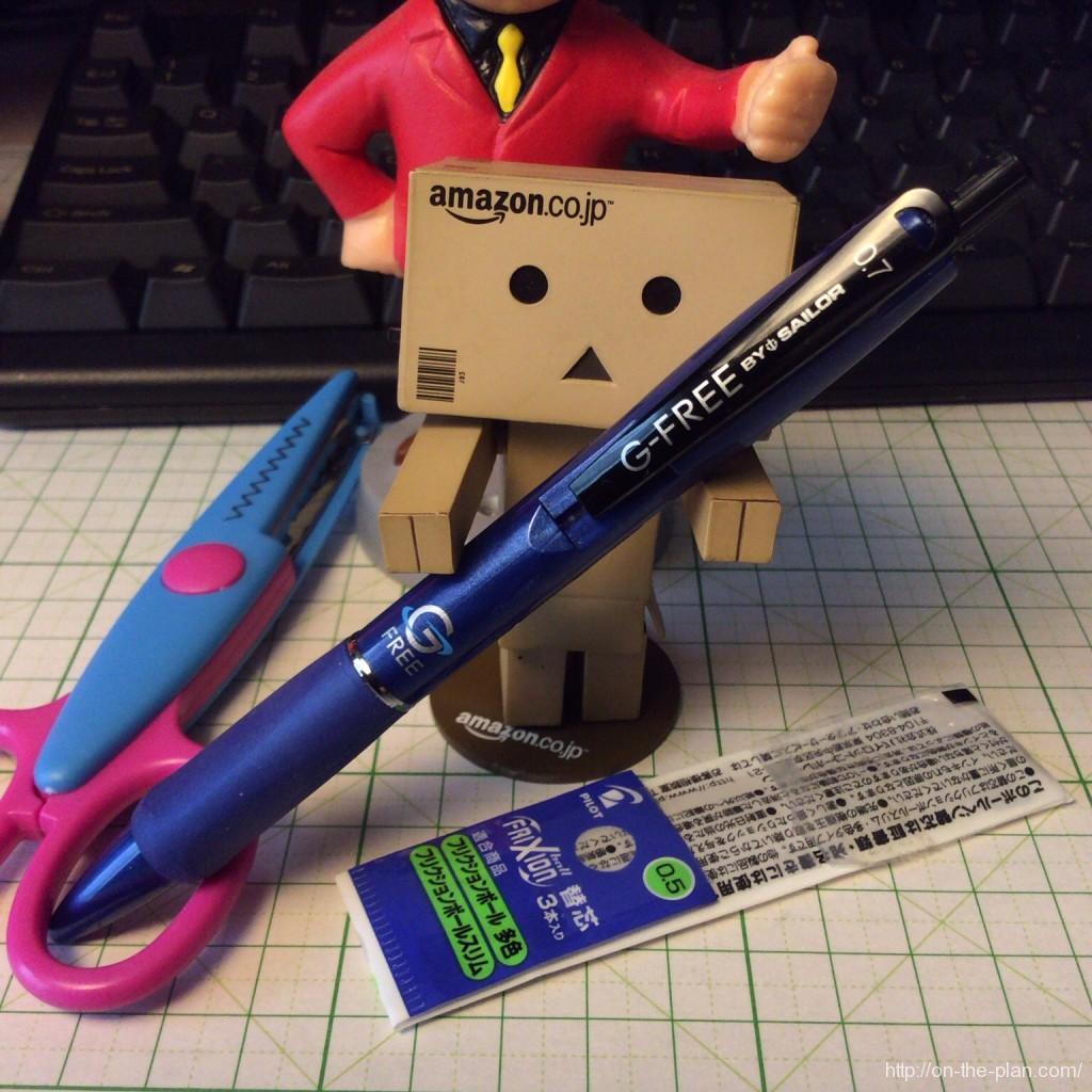 しばらく使っていないセーラー万年筆の、G-FREEにフリクション芯を入れてみた。