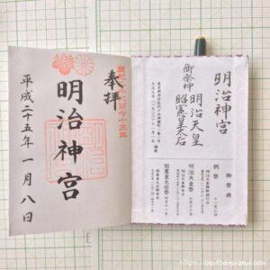 100均の中とじホッチキスで作る御朱印帳の神社冊子。@newsbunguの御朱印帳。御朱印は少ししか集まってません。御朱印帳を忘れてしまうことも多いです。