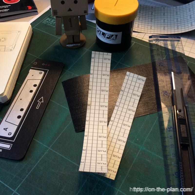 モレスキンの「100円ノート超メモ術化」計画はダイスキンの夢を見るか。のり付き製本テープを幅25mmで切り出す。
