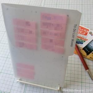 100均のスマホスタンドプチ改造、月間でやりたいことのリストボードを置きます。効果あるかなあ。PCモニターの周りにポストイットじゃたまに落ちる!マズイ!