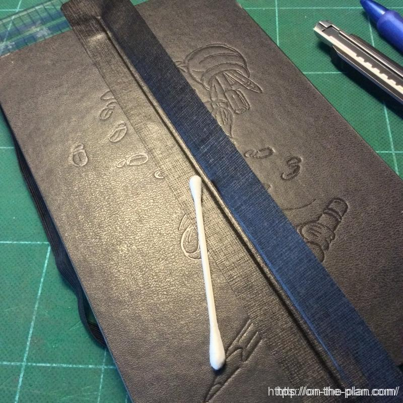 溝に沿って丁寧に接着します。綿棒で押し込みます。硬いものでやると製本テープが切れてしまいます。
