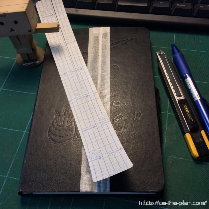 さすがに化粧テープを貼らないと、使えませんね。製本テープの黒を使います。