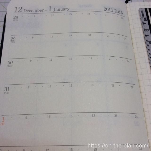 Weeklyのページは7時始まりの24時まで。
