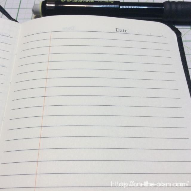 メモページ、20ページありました。