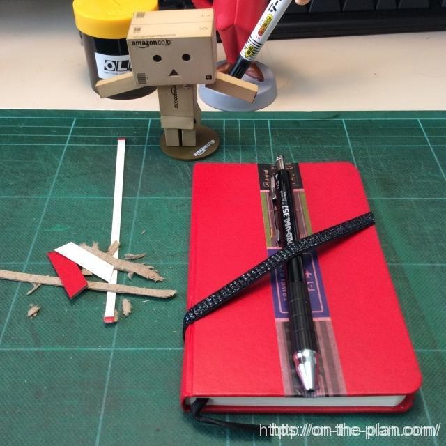 100円ダイスキンの超メモ術、最終改造の完成!! 左にカットして取り除いた残骸からカスタマイズの簡便さがわかりますね。