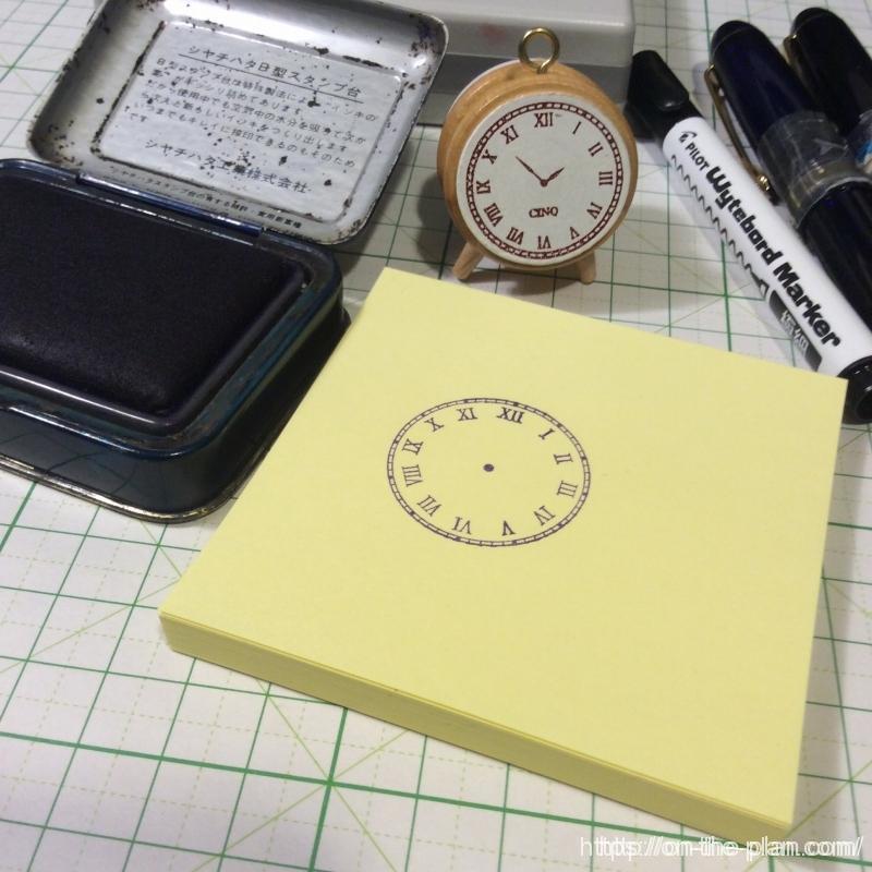 シャチハタのレトロなスタンプ台のインクの色は紫色っぽい。時計のスタンプを押してみた。