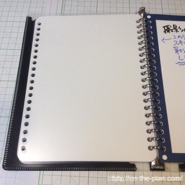 欧文印刷のnu board ヌーボード A5判 バインダータイプ用リフィルです