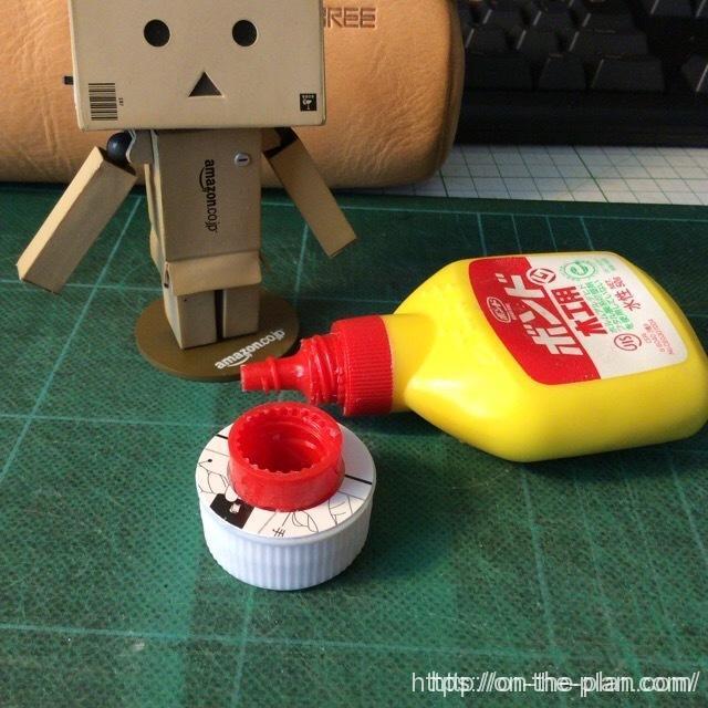 文房具としての接着剤、のり、ボンド、ハンドメイドで逆立ちボトル 台の目隠しのサークルを接着。