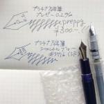 プラチナ万年筆#3776シャルトルブルー〈細軟〉とプレピー02の微妙な関係