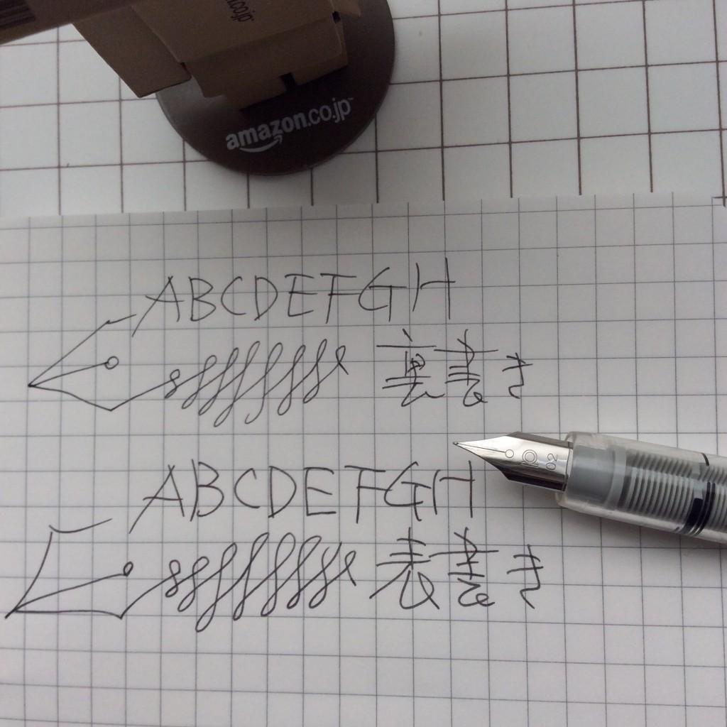 プラチナ万年筆#3776シャルトルブルー〈細軟〉プレピー0.2のイリジウム玉が表と裏にあるので裏書きしてみました。更に細い線で書けます。