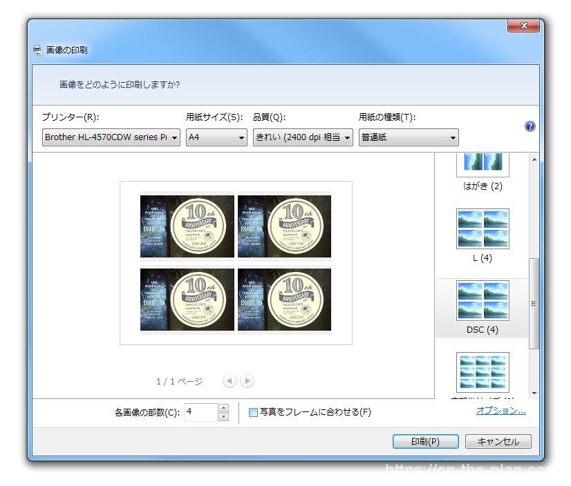WIN7なので、Windows Liveで開きます。(たぶんダブルクリックで開くはずです)MacならiPhotoかな。
