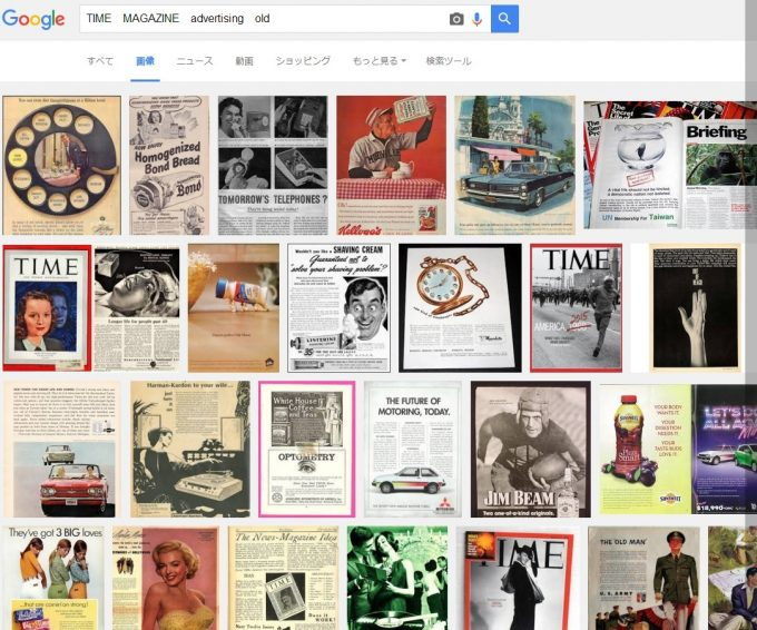 TIME MAGAZINE advertising oldで検索したgoogle先生の画像検索。
