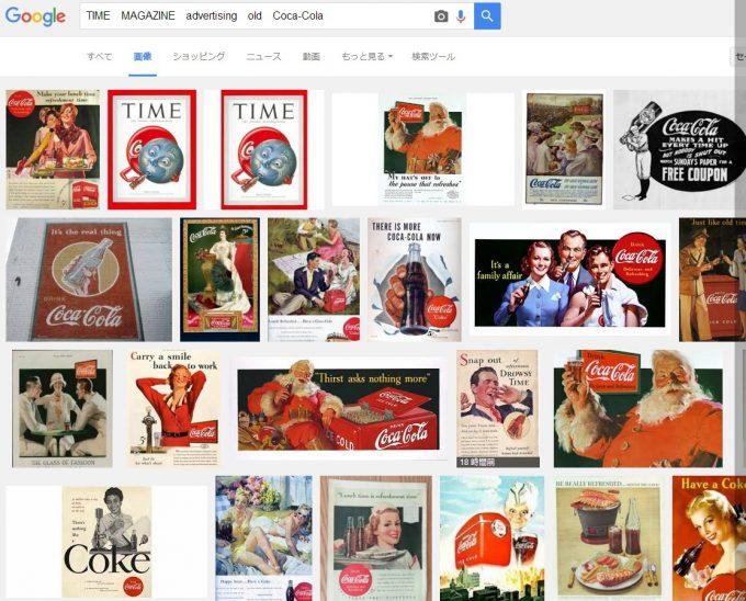 TIME MAGAZINE advertising oldの検索に Coca-Cola を追加~~(^^)