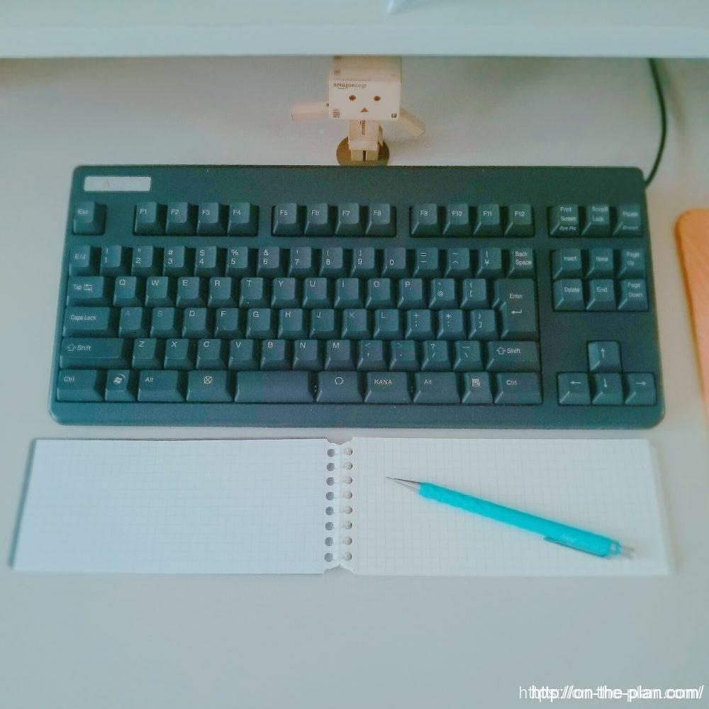 完成した「ツイストノート(メモ帳)超横長」 東プレのキーボードREALFORCEの横幅とおんなじぐらいです。実際はこのメモ帳の手前に、手首が痛くなるのでタオルを置いています。