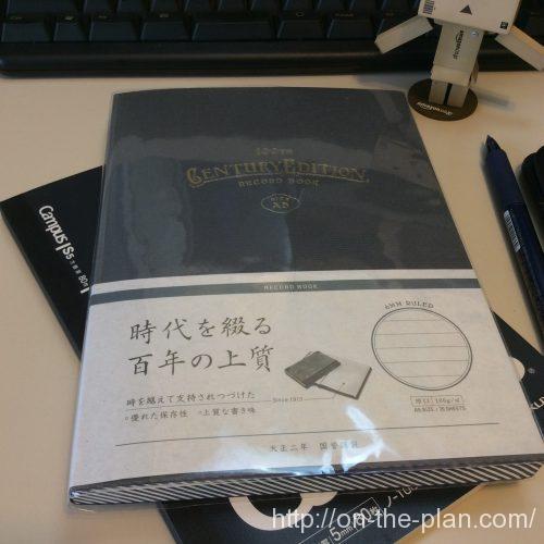 上品な趣がある装丁ノート。繊細な感じがするよね。透明カバーはたぶん外して使うだろうなあ。