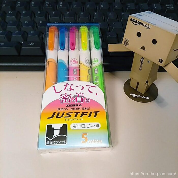 JUSTFIT-ZEBRA ゼブラ・ジャストフィット 蛍光ペン 5本パッケージ