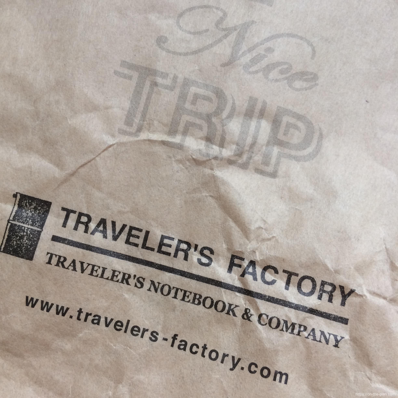 成田トラベラーズ ファクトリー エアポートは聖地か